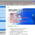 corporate_site